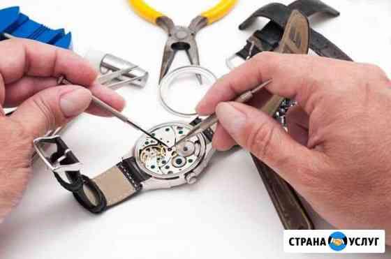 Ремонт часов Саратов