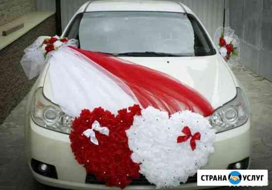 Украшение свадебной машины Тамбов