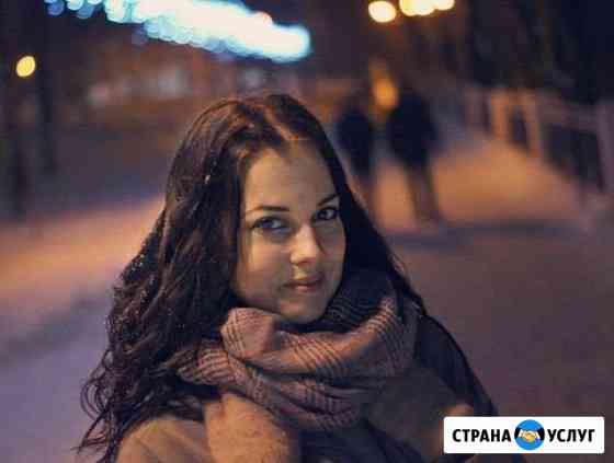 Фотосессия Киров