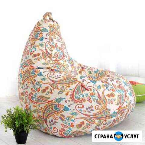 Пошив безкаркасной мебели Курск