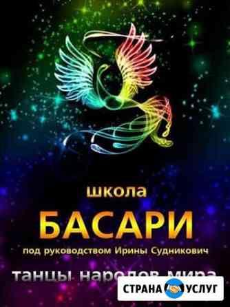 Танцы,фитнес Кострома