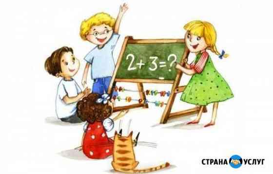 Подготовка к школе Биробиджан