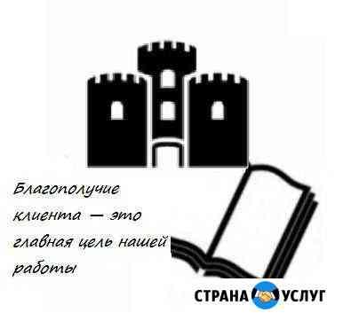 Юридические услуги бизнесу Улан-Удэ