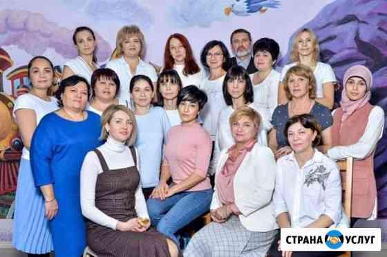 Лицензированный Частный Детский Сад Яблоновский