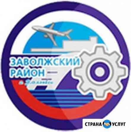 Компьютерщик. Заволжье и Чердаклинский район Ульяновск