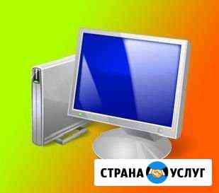 Установка Windows с программами на Ваш компьютер Йошкар-Ола