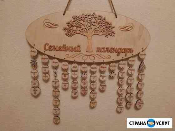 Слова,надписи,рамки из дерева Ишеевка