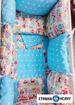 Шью бортики, коконы, подушки для беременных, кпб Альметьевск