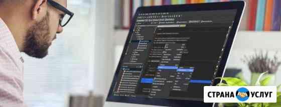 Разработка сайтов любой сложности Балаково