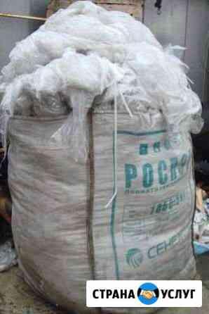 Пластик отходы,Пленку пвд,пнд,Стрейч Купим Чебоксары