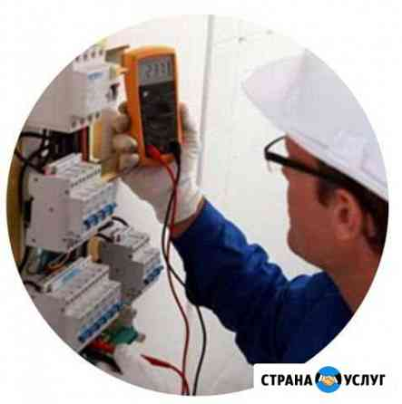Электрик, КИП и А Магадан