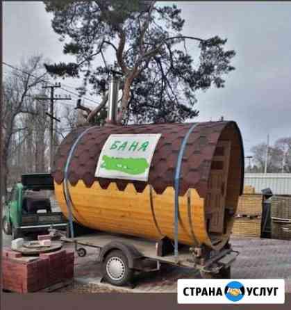 Баня-прицеп Воронеж