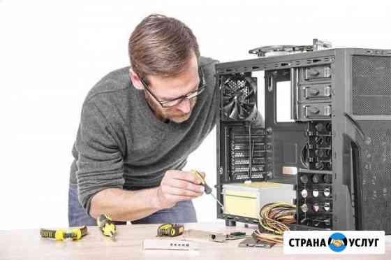 Выездной ремонт Компьютеров Ноутбуков Принтеров Чита