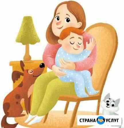 Няня-воспитатель с большим опытом работы Чебоксары