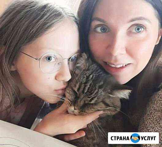 Няня Альметьевск