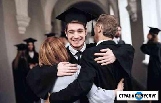 Курсовая диплом реферат статья эссе практика вкр Томск