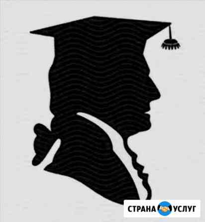 Адвокат Александр Юрьевич Ларионов Старый Оскол