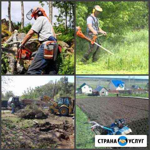 Забор уборка покос благоустройство иные работы Димитровград