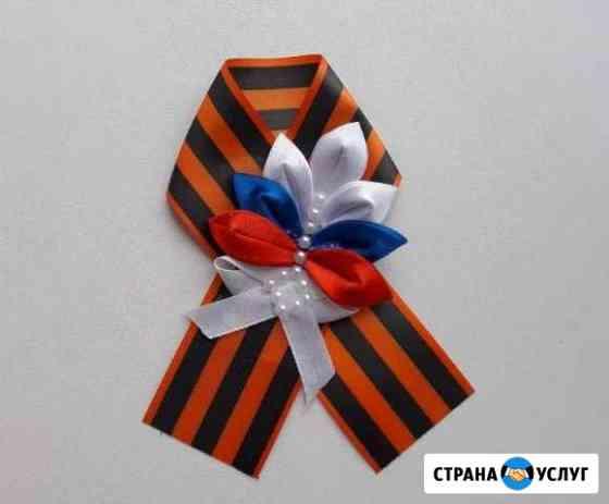 Изготовление брошей к 9 мая Барнаул