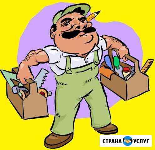 Муж на час Киров
