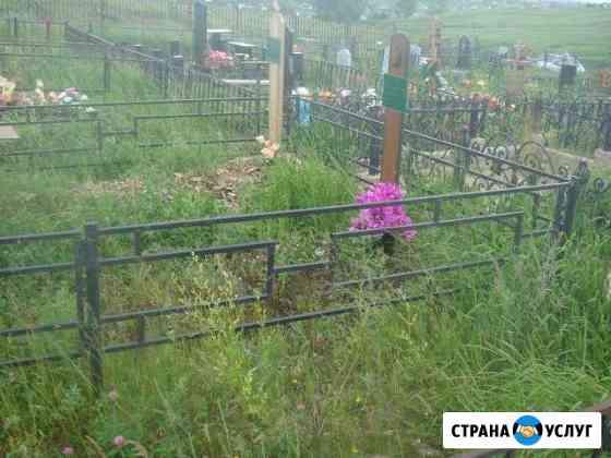 Изготовление оградок Сатка