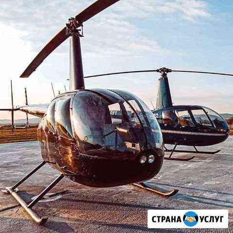 Вертолетные прогулки Кневичи