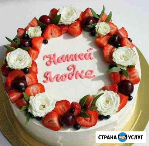 Торты, капкейки и др. десерты на заказ Воронеж
