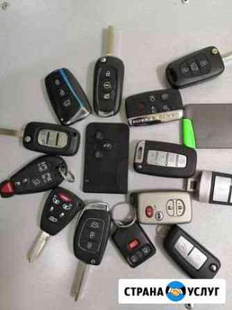 Изготовление авто ключей и бытовых ключей Курск