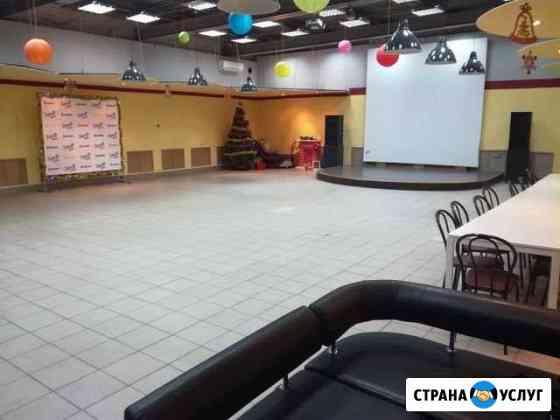Аренда зала Шадринск