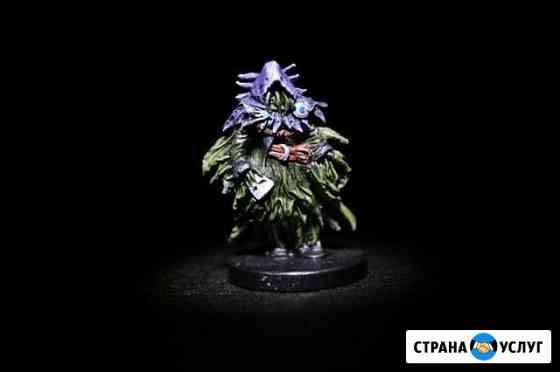 Покраска миниатюр(настольные игры) Челябинск