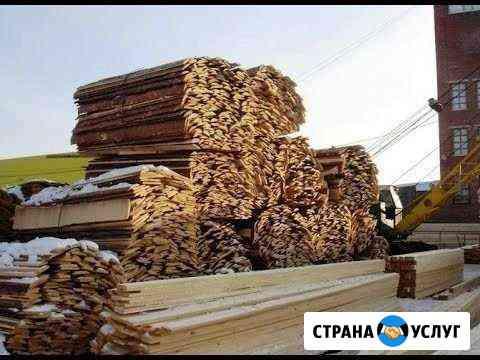 Горбыль на дрова Вологда