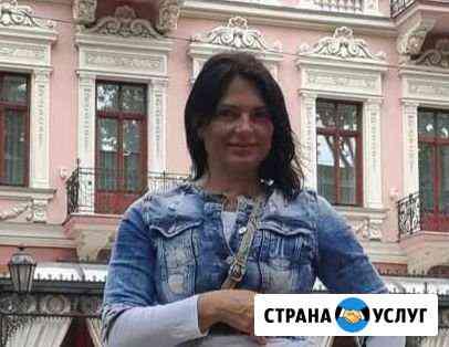 Няня, услуги по дому Севастополь