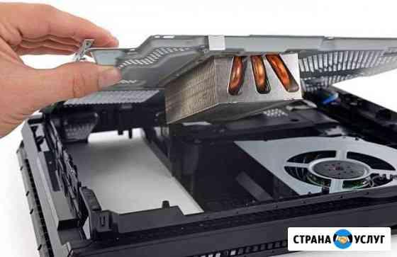 Чистка PS4 pro Ставрополь