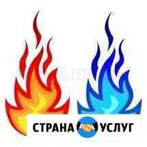 Установка газовых счетчиков, плит, работы по газу Курск