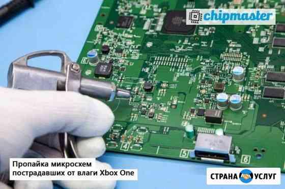 Устранение попадания жидкости в Xbox One Челябинск