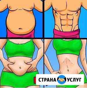 Онлайн фитнес-тренер Сыктывкар