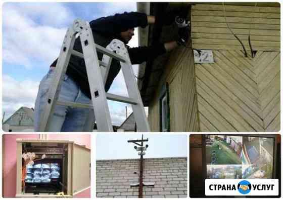 Установка видеонаблюдения / удаленный доступ Санкт-Петербург