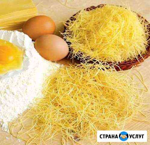 Домашняя лапша на заказ Ульяновск