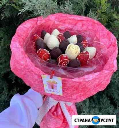 Шоколадные цветы Волгоград