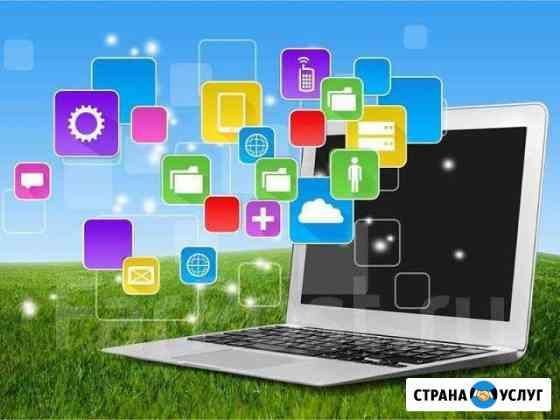 Ремонт и настройка компьютеров и ноутбуков Владивосток