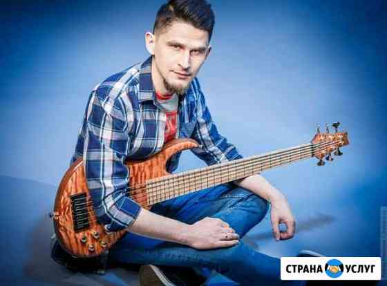 Уроки игры на бас-гитаре / обучение / репетитор Киров