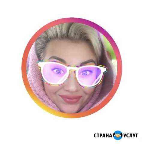 Продвижение в интернете, соц. сетях Красноярск