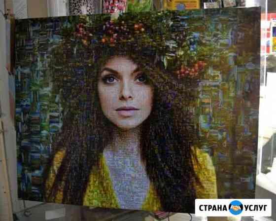 Фотомозаика - портрет из фотографий Красноярск