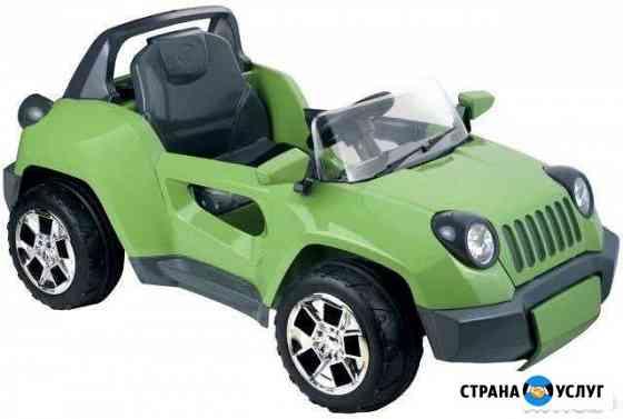 Ремонт детских электромобилей Волгоград