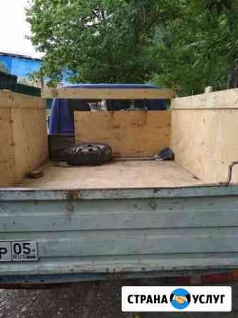 Вывоз мусор Грозный