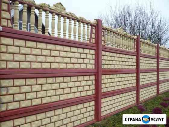 Бетонные ж/б заборы Черногорск