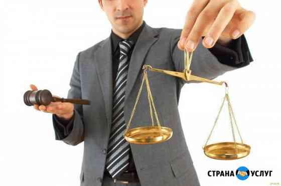 Банкротство физических лиц, ип и юрлиц Великий Новгород