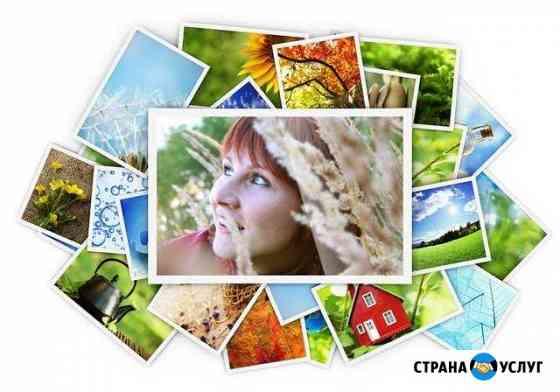Фотопечать, графический дизайн, видео Нижний Новгород