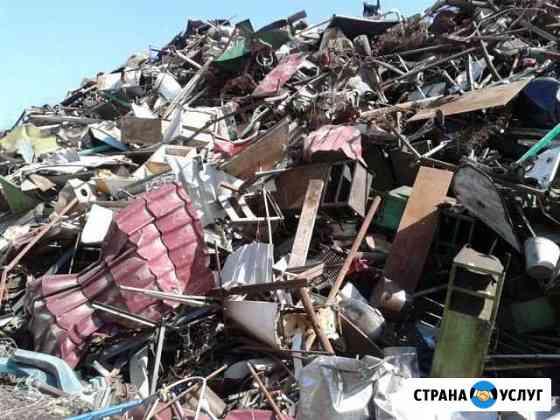 Прием и вывоз металлолома, утилизация авто Чебоксары