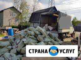 Вывоз мусора Новый Уренгой